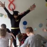 Бэтмен на детский праздник, Кемерово
