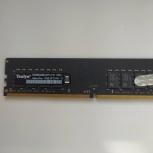 16Gb DDR4 2400MHz, Кемерово