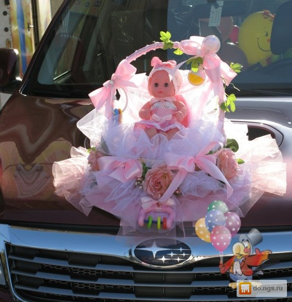 новорожденных, фото украшение машины на выписку из роддома своими руками это