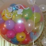 Шар-сюрприз на свадьбу, детский праздник...., Кемерово