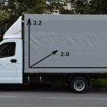 Заказ Газели межгород 12 руб/км Газель из Кемерова в Кемерово Кемерово, Кемерово