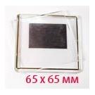 Заготовка магнит акриловый с золотой каемкой 65х65 мм, Кемерово