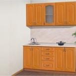 """Кухня """"Джули"""" врезная мойка, цвет вишня., Кемерово"""