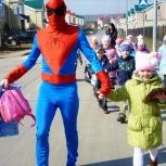 Позовите Человека-паука, Кемерово