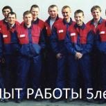 Грузчики Кемерово, разнорабочие, подъём/спуск стройматериала, Кемерово